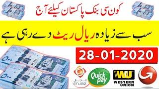 28-01-2020 Saudi riyal exchange rate to Pakistani currency by today Saudi riyal rate, SAR to PKR,