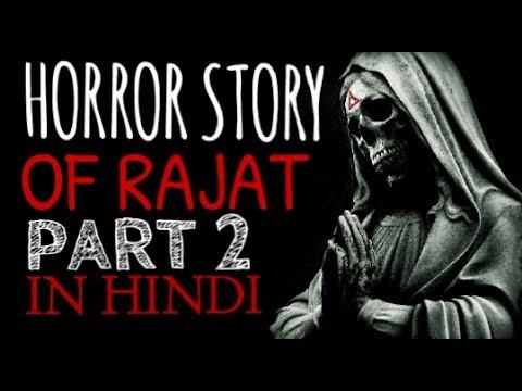 Hindi horror story audio - Korra civil wars part 1 full episode