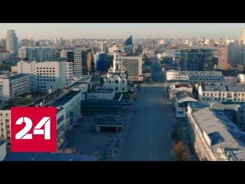 В Свердловской области МЧС продолжает санобработку транспорта и медучреждений - Россия 24