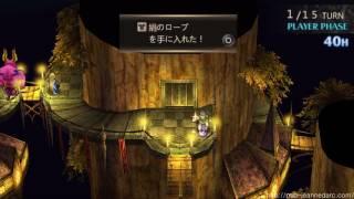 ステージ29-A「追跡」アルロンの森 PSPジャンヌダルク 実況無しプレイ動画 1080p60HD