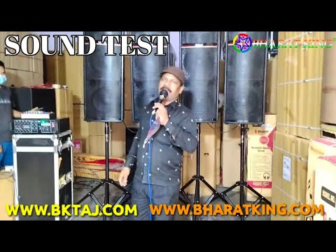 BHARAT KING BEST DOUBLE 12 INCH SPEAKERS AND 660W AMPLIFIER SOUND TEST BHARAT ELECTRONICS