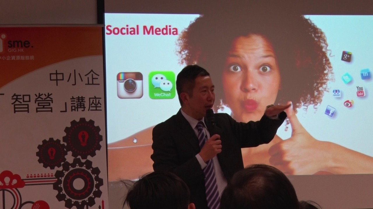 Introduction of Digital PR: Instagram and WeChat [Part 18]