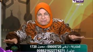 داعية إسلامية توضح حكم حضانة الطفل بعد انفصال الزوجين