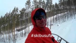 ГЛЦ Мраткино 18.03.2016 #skibusufa
