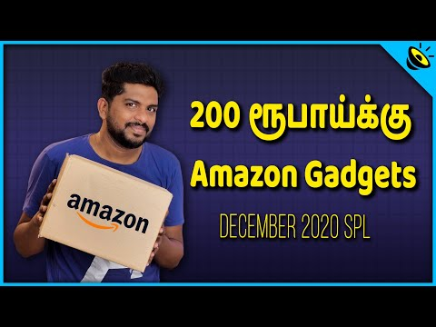 Under Rs.200 Amazon Gadgets in Tamil December 2020 – Loud Oli Tech