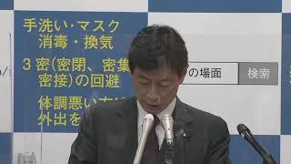 """【ノーカット】""""トラベル一斉停止""""今後の対応は? 西村大臣会見 - YouTube"""
