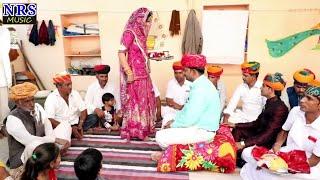 मारवाड़ में मायारा की बत्तीसी कैसे लेते हैं देखे देखने बाद कमेंट में जरूर लिखे 2019