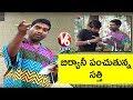 Bithiri Sathi Satirical Conversation With Savitri Over Bank Loans Scam | Teenmaar News | V6 News
