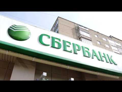 Отделение сбербанка ограбили в Ижевске