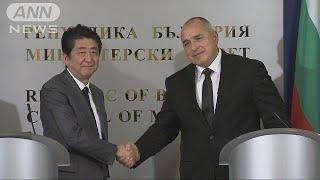 日・ブルガリア首脳会談 北朝鮮問題で連携確認(18/01/15)