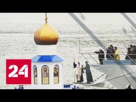 Выставка на Тверском бульваре расскажет о красоте церковной архитектуры в России - Россия 24