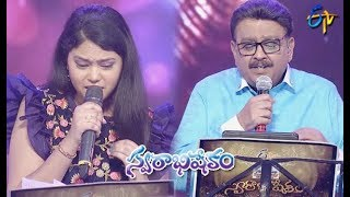 Andama Anduma Song | SP Balu,Ramya Behera Performance | Swarabhishekam | 7th April 2019 | ETV Telugu