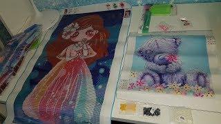 Алмазная вышивка для девочек. Мишка 30 на 30 см, Принцесса 40на 60 см. Обзор.