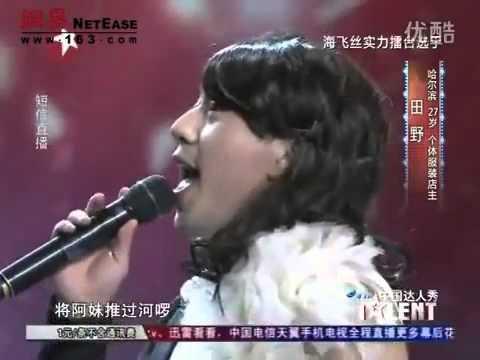 Những  quái kiệt  tại China