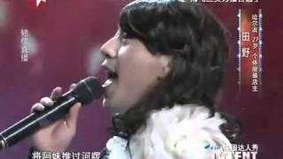 những qui kiệt tại china s got talent chu  m nhạc 2sao vietnamnet vn 3