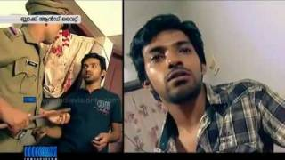 BLACK & WHITE ALUVA MURDER CASE PART 2.flv .flv
