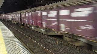 2018年 12月1日 第2062番列車 武蔵浦和駅通過