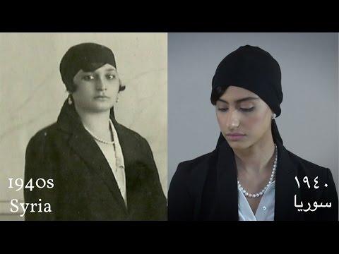 100 Years of Arab Beauty - ١٠٠ سنة من الجمال العربي