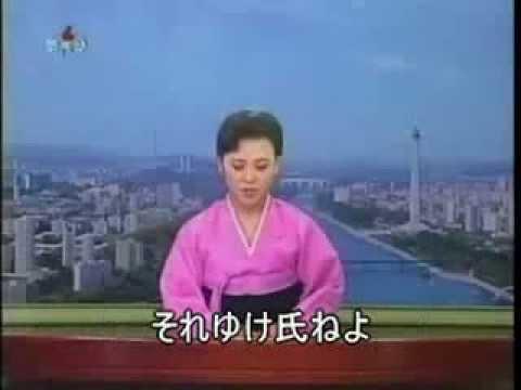 北朝鮮ニュース   KWT - koreaworldtimes.com