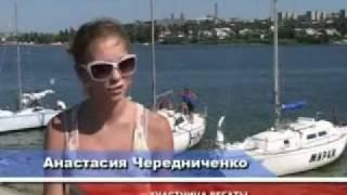видео Новости: Урожай 2011