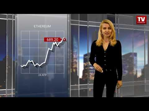 Быки возвращаются на рынок криптовалют  (24.04.2018)