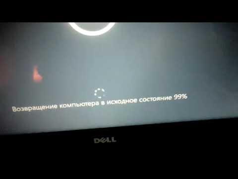 Как сбросить Windows 10 до заводских настроек Test