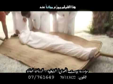 La vie après la mort
