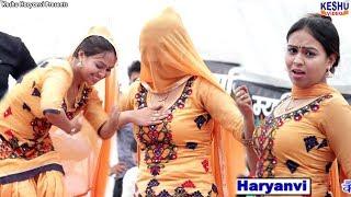 हरियाणवी Dance #Chati Ke Laga Ke Photo #RC Upadhyay #Raj Mawar #Latest Stage Dance # Keshu Haryanvi