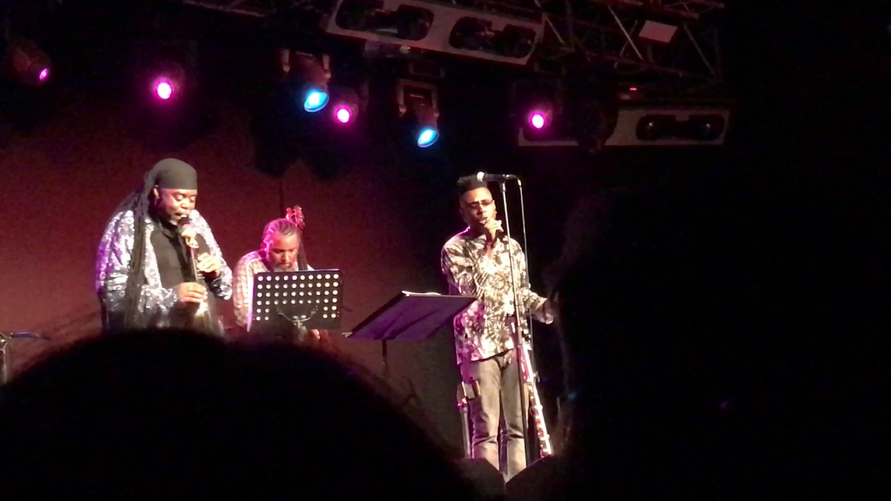 Omar and Courtney Pine | There's Nothing Like This