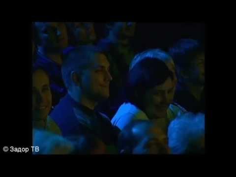 Видео, Не дай себе заглохнуть  Михаил Задорнов, 2014