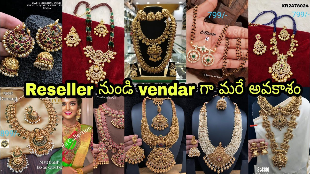 Chance to become vender from reseller|Single jewellery Courier available|Best ever jewellery|Bsmart