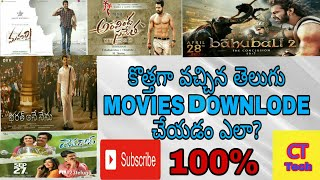 How to download latest telugu movies in movierulz 100% working.