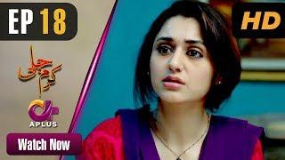 Pakistani Drama | Karam Jali - Episode 18 | Aplus Dramas | Daniya, Humayun Ashraf