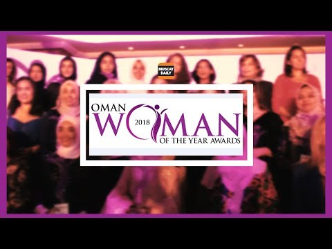 Oman Woman Of The Year Awards