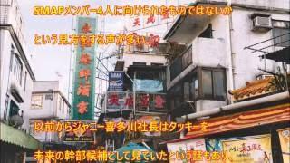 SMAPの解散に「週刊文春」(文藝春秋)で独占取材を受けた 滝沢秀明(タ...