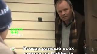 Лесник 3 сезон 7-8 (103-104) серия (2015) Сериал,детек