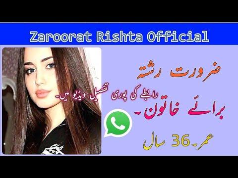 आपको 25 लाख दूंगी | Online Friendship Profile | Shadi.com | Jeevansathi | Matrimony Online Shaadi from YouTube · Duration:  3 minutes 10 seconds