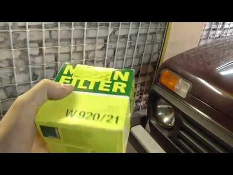 Замена масла в двигателе НИВА ВАЗ