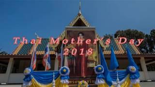 Wat Buddhanusorn: Thai Mothers Day 2018