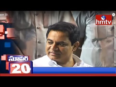 IT Minister KTR To Visit Nalgonda   Super 20   Telugu News   hmtv News