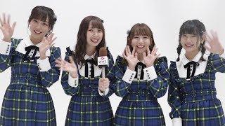 11年目に突入したSKE48が12月12日(水)に24thシングル『Stand by you』...