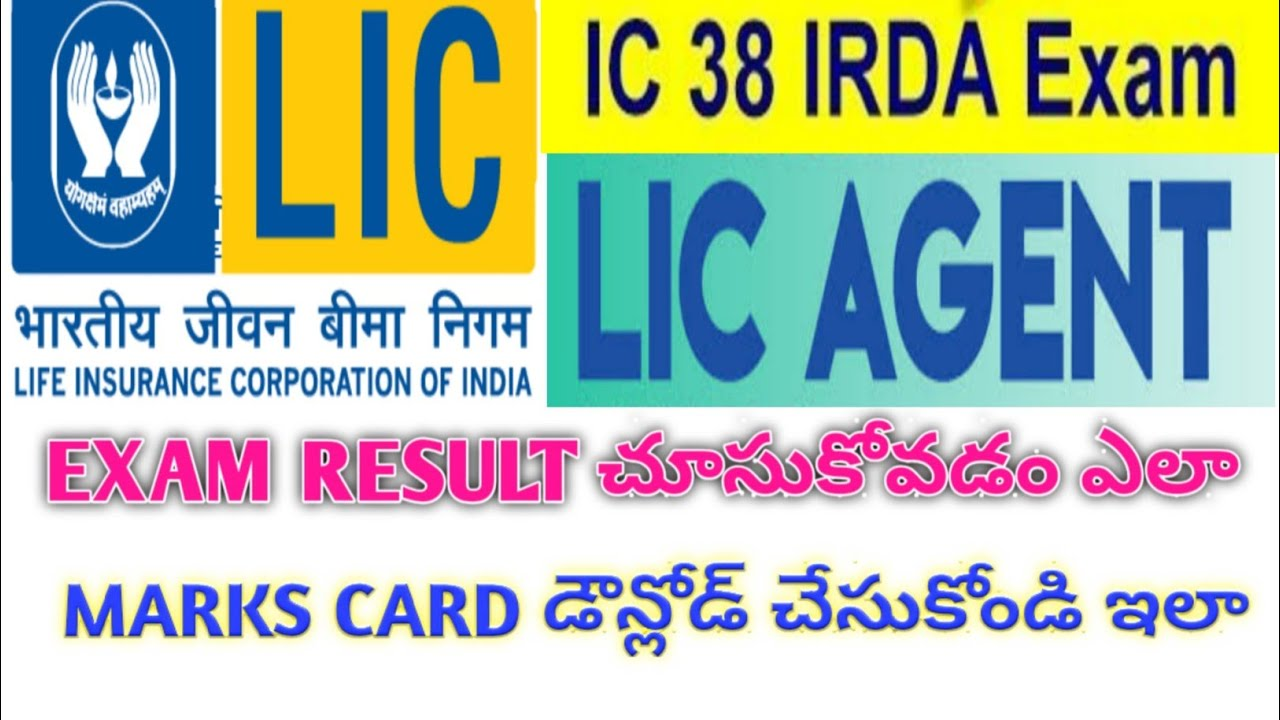 How to download LIC Agent certificate HOW TO CHECK LIC ...