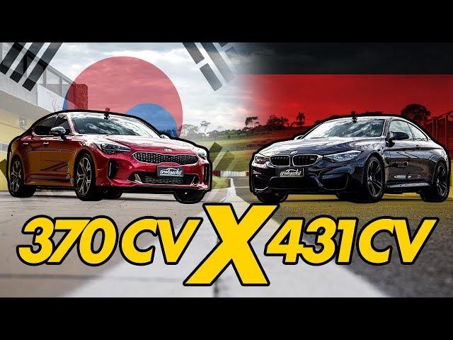 O Kia de 370 cv e R$ 350 mil! Stinger GT encara o BMW M4 - Volta Rápida c/ Rubinho #166 | Acelerados