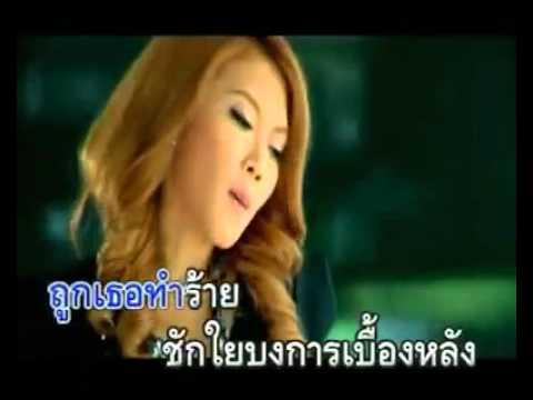 thai song  ying nitikarn  mou tee sarm ( douey mai dai tuang jai )