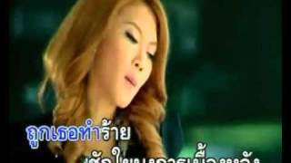 Video thai song  ying nitikarn  mou tee sarm ( douey mai dai tuang jai ) download MP3, 3GP, MP4, WEBM, AVI, FLV Agustus 2018