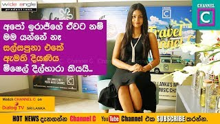 I will not going to any productions of iraj. - Michelle Dilhara