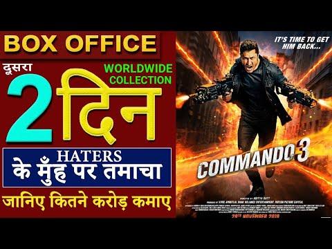 Commando 3 Box Office Collection, Commando 3 2nd Day Collection, Commando 3 Full Movie Collection, Mp3