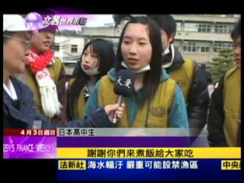04/03文茜世界週報/日災區裡的台灣咖哩飯 雪中的感動