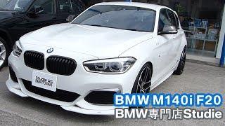 BMW F20 M140i - Studie|Owners