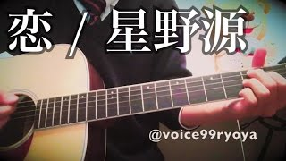 Twitter→ https://twitter.com/voice99ryoya.